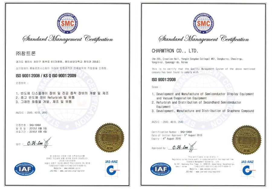 ISO 인증  9001.jpg